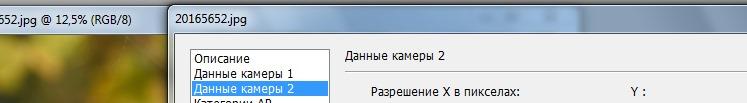 http://images.vfl.ru/ii/1516090598/ffa80e0b/20169956.jpg
