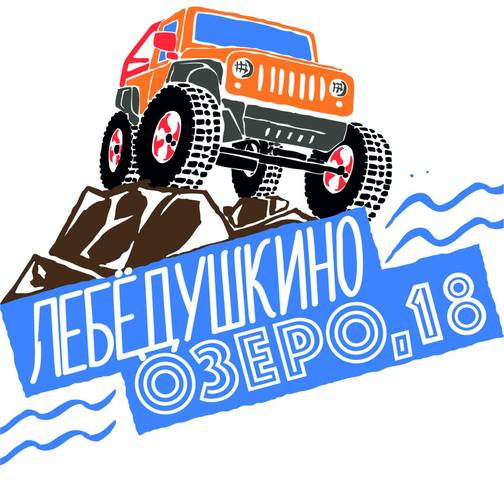 http://images.vfl.ru/ii/1516092335/02253ecd/20170226_m.jpg