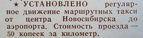 http://images.vfl.ru/ii/1516103195/ca58e380/20172132_m.jpg