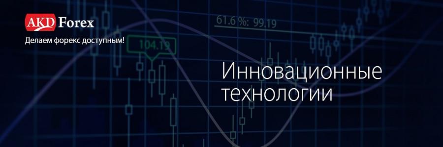 Форум професиональных трейдеров рынка forex broker forex terpercaya 2016