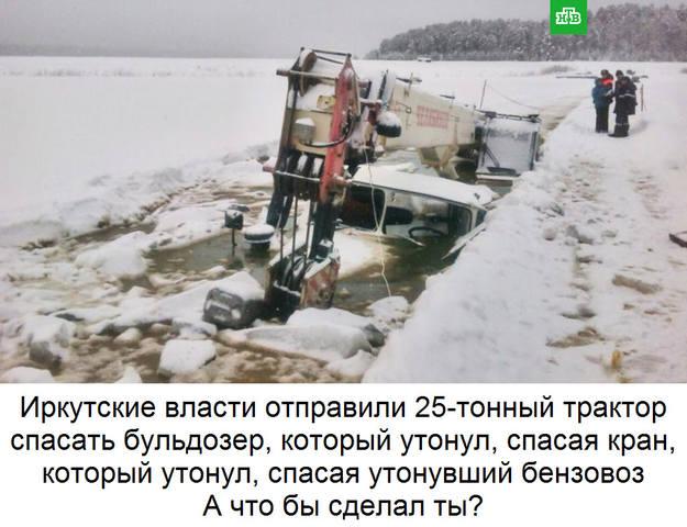 http://images.vfl.ru/ii/1516106336/ad4aa643/20173005_m.jpg
