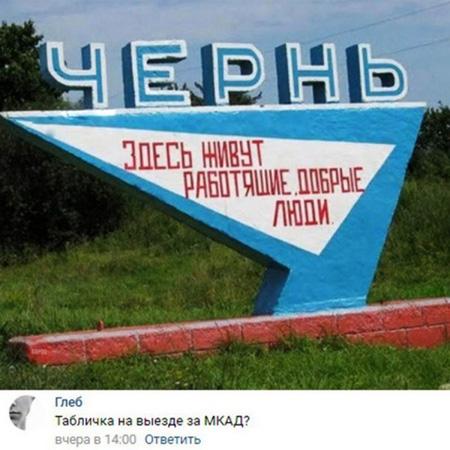 http://images.vfl.ru/ii/1516128675/177ee808/20179811.jpg