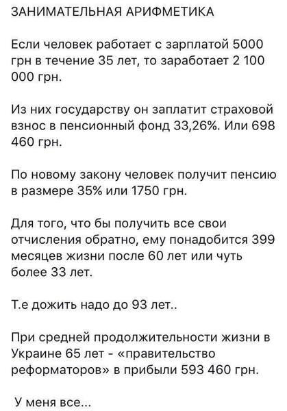 http://images.vfl.ru/ii/1516129525/6451f6eb/20180233.jpg