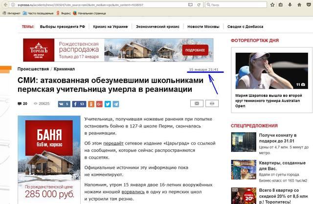 http://images.vfl.ru/ii/1516174346/47abde4c/20185786_m.jpg