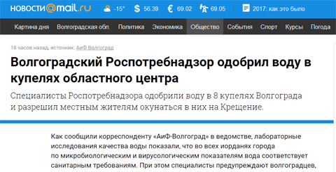 http://images.vfl.ru/ii/1516174384/6dd08cd1/20185789.jpg
