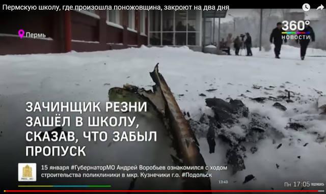 http://images.vfl.ru/ii/1516176491/5c681012/20186312_m.jpg