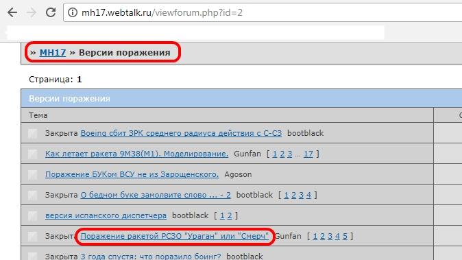 http://images.vfl.ru/ii/1516206742/6f4f25d7/20195356.jpg