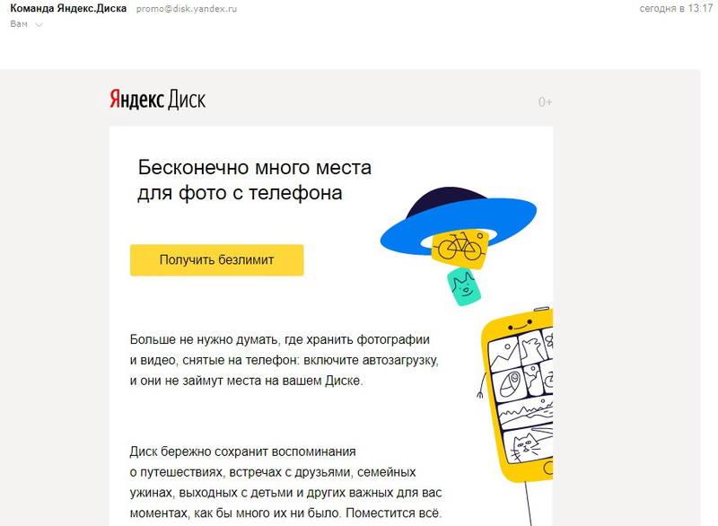 http://images.vfl.ru/ii/1516210083/3eab0c05/20196112.jpg