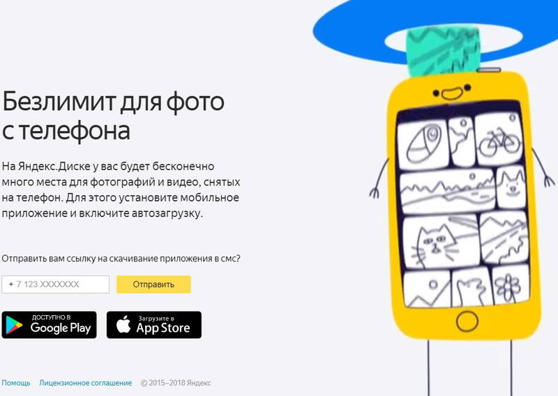 http://images.vfl.ru/ii/1516210475/8ecf8723/20196229.jpg