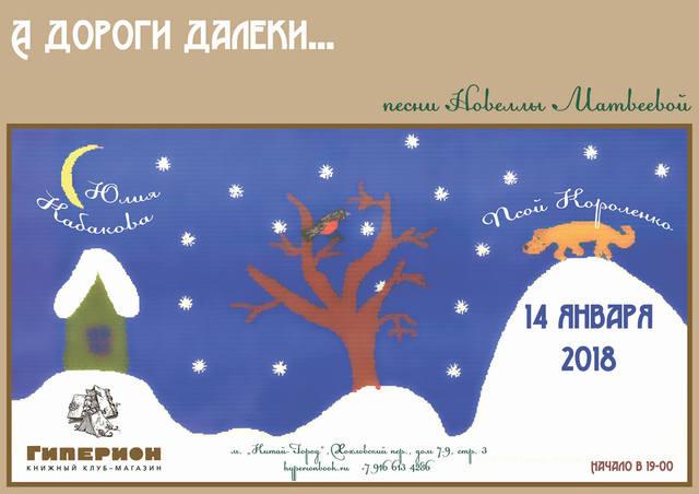 http://images.vfl.ru/ii/1516212295/305bb574/20196757_m.jpg