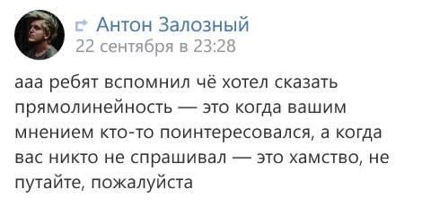 http://images.vfl.ru/ii/1516219452/1de0c89b/20198334_m.jpg