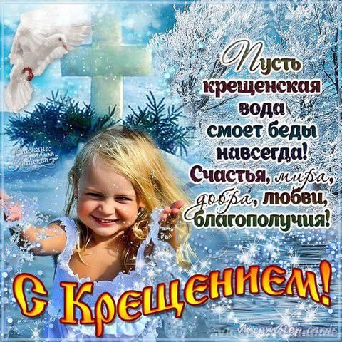 http://images.vfl.ru/ii/1516246888/bea54097/20200012_m.jpg