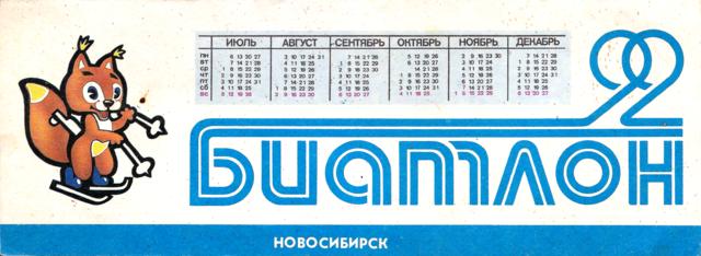 http://images.vfl.ru/ii/1516248094/1fb6d3d5/20200112_m.png