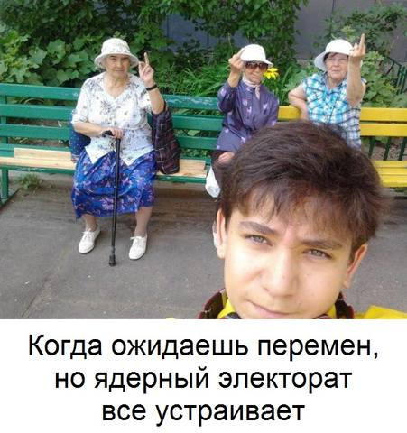 http://images.vfl.ru/ii/1516364056/7a9d09bf/20218883_m.jpg
