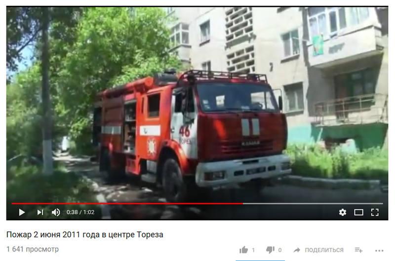 http://images.vfl.ru/ii/1516367054/072f4f06/20219670.jpg