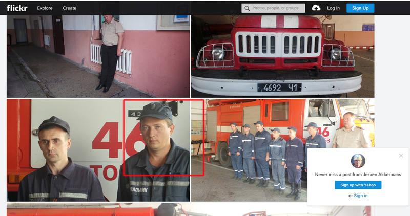 http://images.vfl.ru/ii/1516367590/5a44bf66/20219827.jpg