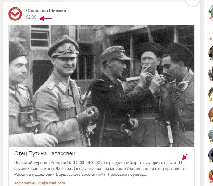 http://images.vfl.ru/ii/1516393630/4452725b/20226322.jpg