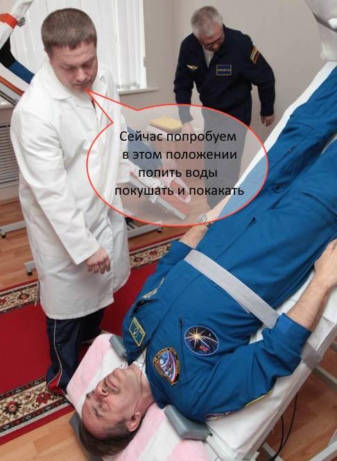 http://images.vfl.ru/ii/1516409294/c5485eed/20227326.jpg