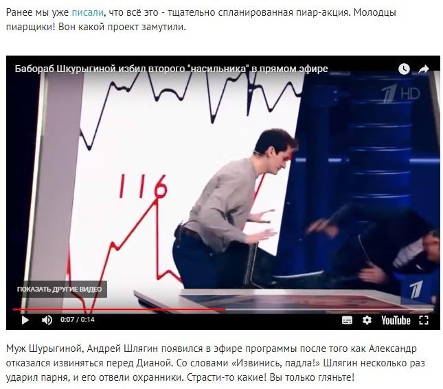 http://images.vfl.ru/ii/1516428710/84a99620/20228255.jpg