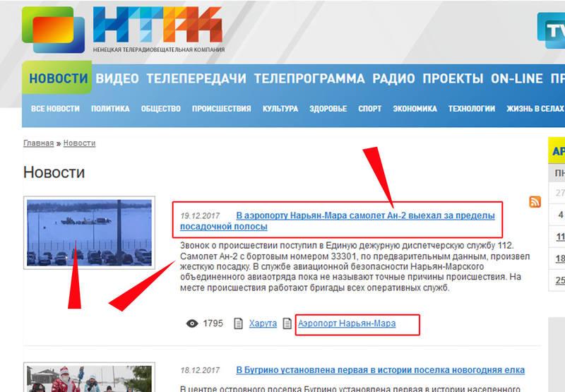 http://images.vfl.ru/ii/1516449669/13eeb1d8/20232306.jpg