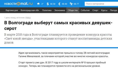 http://images.vfl.ru/ii/1516452624/5353d823/20233018.jpg