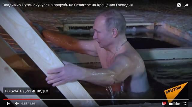 http://images.vfl.ru/ii/1516463296/2acc5b1a/20235449_m.jpg