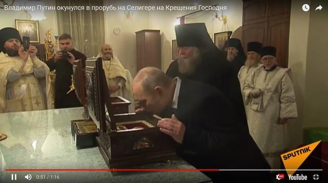 http://images.vfl.ru/ii/1516463327/b05dbf00/20235454_m.jpg