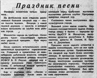 http://images.vfl.ru/ii/1516468145/db103ee7/20236961_s.jpg