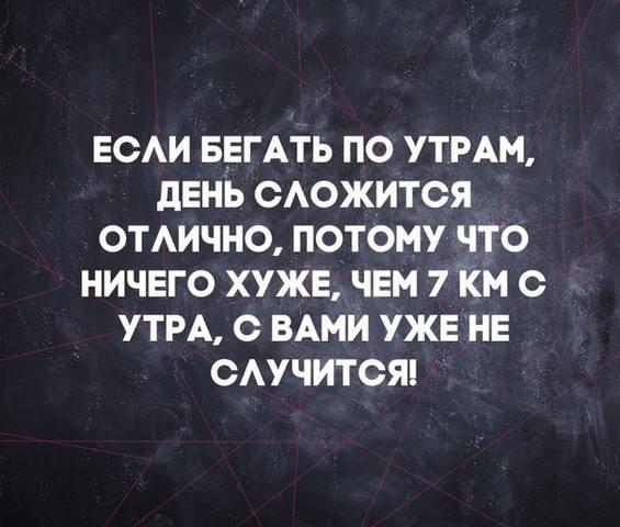 [Изображение: 20238299_m.jpg]