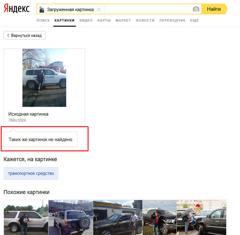 http://images.vfl.ru/ii/1516476334/8f16edd2/20238876.jpg
