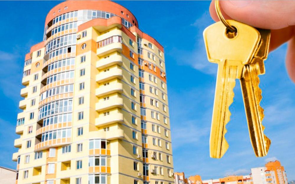 Ипотека первичной и вторичной недвижимости. Что выбрать?
