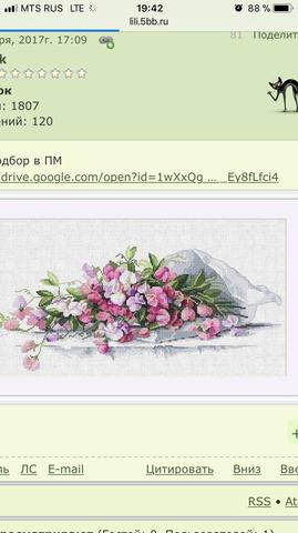 http://images.vfl.ru/ii/1516556412/3f0e3864/20251054_m.png