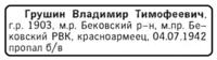 http://images.vfl.ru/ii/1516636005/d578127d/20262680_s.png