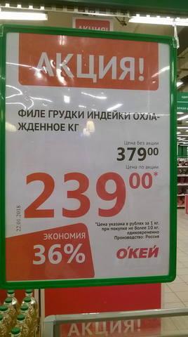 http://images.vfl.ru/ii/1516644642/73ae4abe/20264579_m.jpg