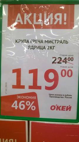 http://images.vfl.ru/ii/1516644643/675eba9e/20264581_m.jpg