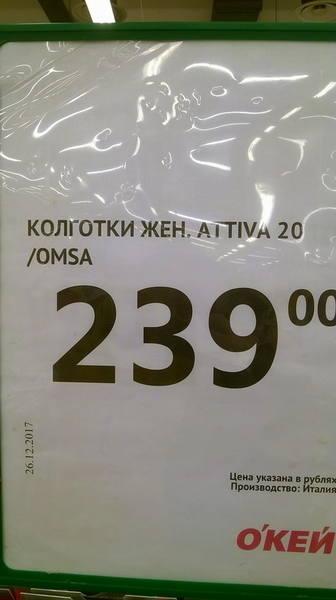 http://images.vfl.ru/ii/1516644643/a1f2ca17/20264583.jpg