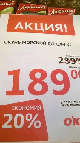 http://images.vfl.ru/ii/1516644643/a783a69e/20264580_m.jpg