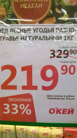 http://images.vfl.ru/ii/1516644643/fba4db32/20264582_m.jpg