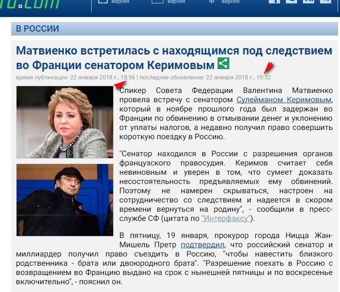 http://images.vfl.ru/ii/1516655529/dfe61107/20266644.jpg