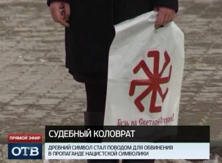 http://images.vfl.ru/ii/1516693206/a9444a5e/20269780_m.jpg