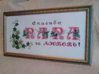 http://images.vfl.ru/ii/1516721230/f6e07f09/20277245_s.jpg