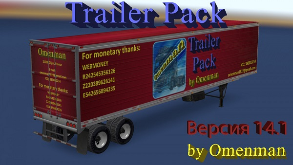 Trailer Pack by Omenman v 14.1