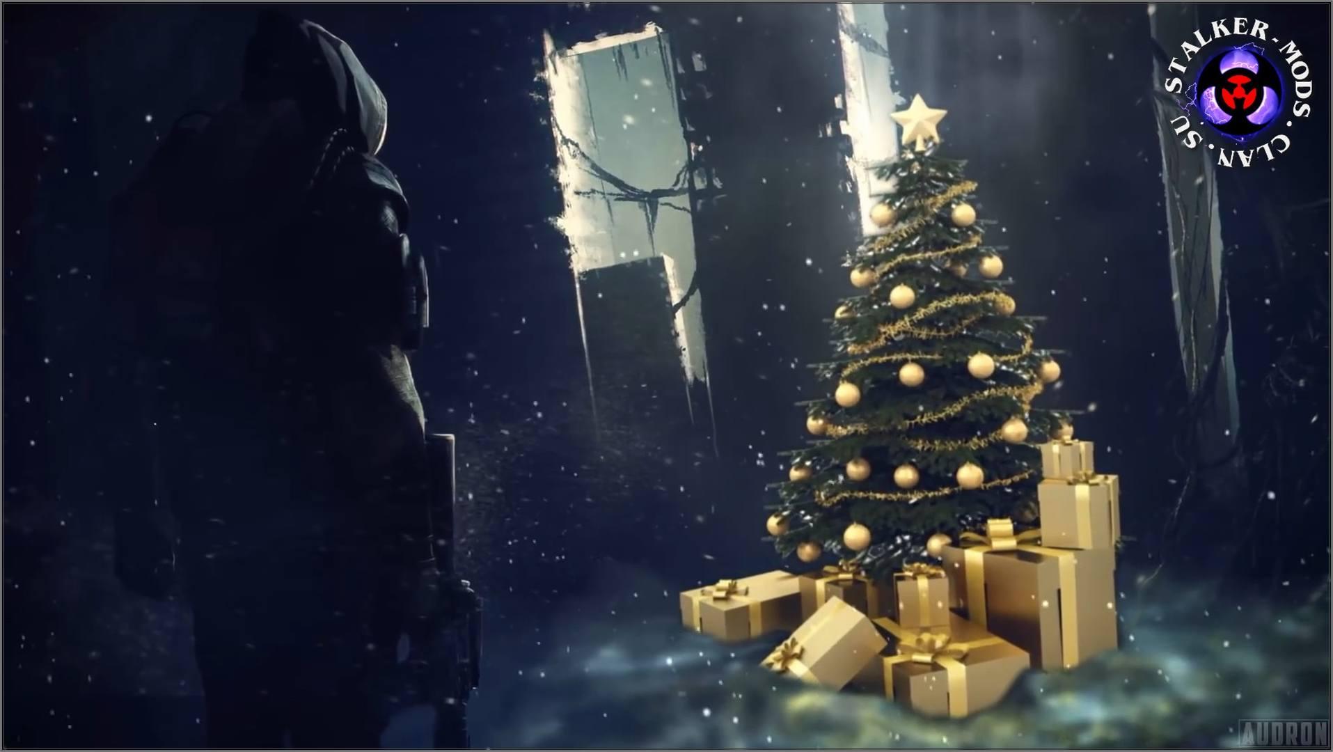 новогоднее меню для игры сталкер