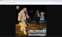http://images.vfl.ru/ii/1516803062/06396f8d/20290807_s.png