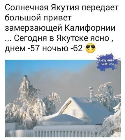 [Изображение: 20293124_m.jpg]