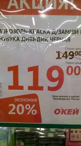 http://images.vfl.ru/ii/1516816592/afafe5ad/20294187_m.jpg