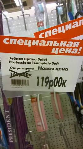 http://images.vfl.ru/ii/1516816592/d4a04e1d/20294189_m.jpg