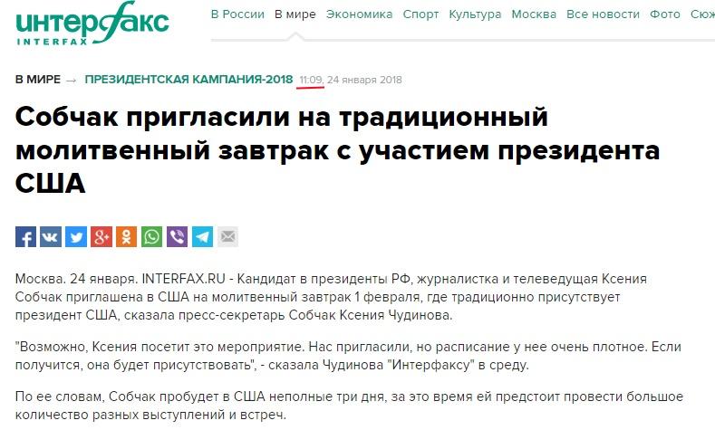 http://images.vfl.ru/ii/1516835826/3dfdea10/20297956.jpg