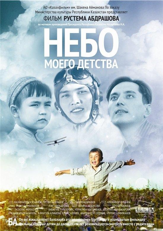http//images.vfl.ru/ii/1516873626/2a0d5bfa/20301841.jpg