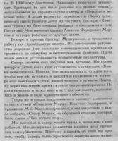 http://images.vfl.ru/ii/1516876889/b24f247c/20302803_s.jpg